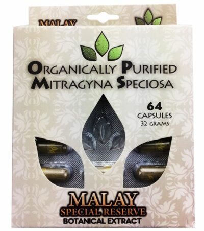 OPMS Malay Special Reserve 64 Capsule Blister Pack